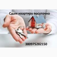 Арендовать квартиру в Киеве. Двухкомнатнаяквартира, Соломенский район. Сдампосуточно