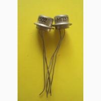 Транзисторы германиевые МП14А, МП16Б, МП26А, МП37Б, МП38, МП39Б, МП41, МП42А