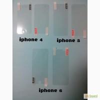 Защитные пленки на две стороны iphone 4, 5, 6