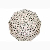 Зонты Parachase купить