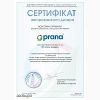 Энергосберегающая вентиляционная система ПРАНА 340S