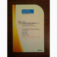 Microsoft Office Basic 2007 Russian