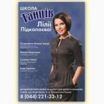 Полиграфия визитки Левый берег, Дарница, Ленинградская площадь
