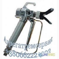 Пистолет окрасочный высокого давления AG-250