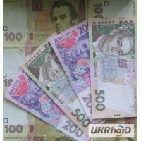 Быстро и Выгодно кредит/ссуда под залог квартир, домов, авто - Харьков
