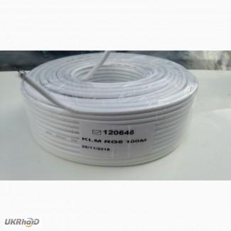 Коаксиальный кабель RG6 KLM