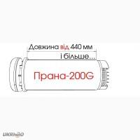 Энергосберегающая вентиляционная приточно-вытяжная система ПРАНА 200G