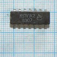Продаются наборы промышленных микросхем 511 серии