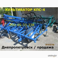 Вместе купите КПС-4 б/у культиватор КПСП