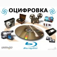 Перегон с видео кассет на dvd диски