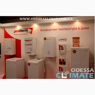 Котлы Protherm Одесса купить котёл Протерм в Одессе