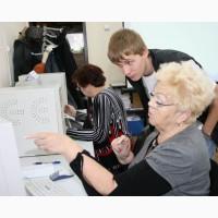Простые компьютерные уроки для пожилых людей с выездом на дом