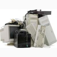 Скупка новых и старых ПК + компьютерных комплектующих