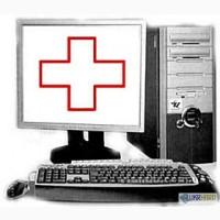 Комп ютерна допомога Київ