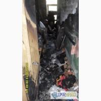 Уборка квартир после пожара. Донецк