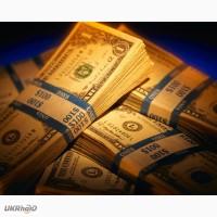 Кредит, ссуда, займ под залог от частного инвестора - Харьков и область