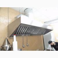 Вытяжной зонт, вытяжка кухонная из нержавеющей