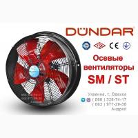 Осевые вентиляторы DUNDAR серии SM / ST