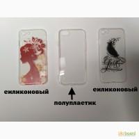 Чехлы силиконовые с принтом на iphone 7