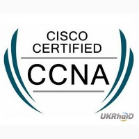 Курс Cisco Certified Network Assosiate