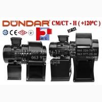 Центробежные вентиляторы DUNDAR серии H ( до +120 С )