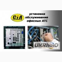 АТС Panasonic, Grandstream, Ericsson-LG, Samsung - установка, техническое обслуживание