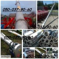 Новый зернометатель Шнековый погрузчик (Шнек) ЗШП-1 (Польша) шнековий Диаметр 150мм
