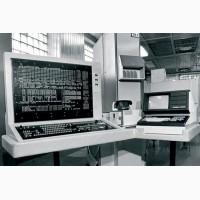 Выкупим ЭВМ, советские компьютеры и вычислительные машины, Харьков