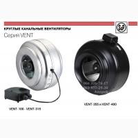 Канальные центробежные вентиляторы серии VENT ( Soler Palau )